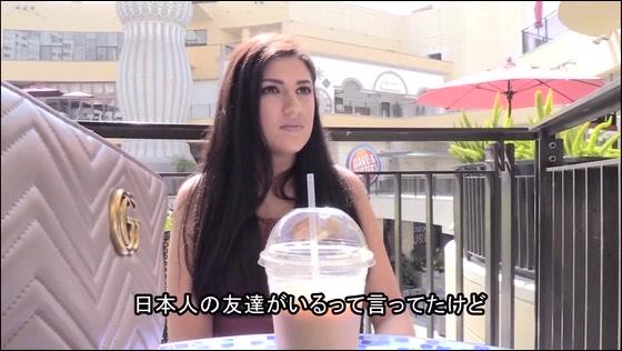 ニッポンが好き過ぎるシロウト外国娘ナンパ2 憧れの制服を着せて・・・初めての日本チ○ポで激ピス!生中出し!